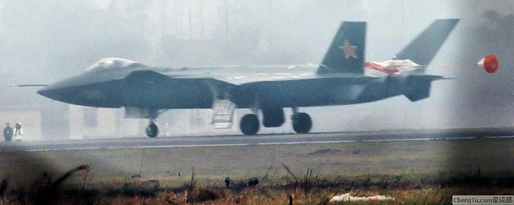 Chengdu J-XX J-20 institute 611 chinese 5th 4th generation fighter PLAAF technology prototype runway tests delta canard