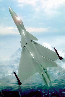 IAI Arie advanced israel experimental fighter plane aircraft project proposal