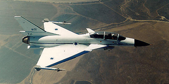 Israel Aircraft Industries IAI Lavi fighter plane aircraft project