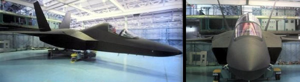 JDA TRDI RCS test airframe stealth japan