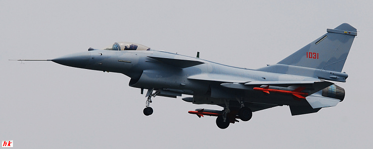 Chengdu CAC 611 J-10B chinese fighter development prototype airplane generation indigenous delta canard improved DSI divertless supersonic inlet