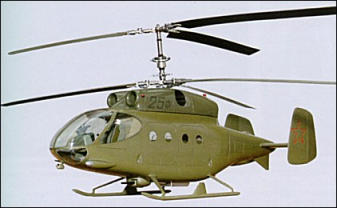 Kamov Ka-25F
