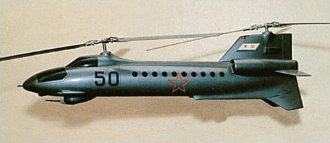 Kamov V-50