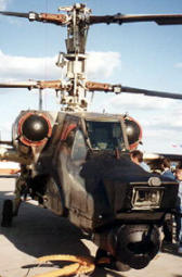 Kamov Ka-50N