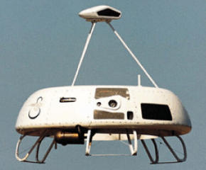 Sikorsky Cypher UAV unmanned helicopter craft