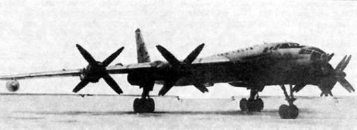 Tupolev Tu-95LAL nuclear powered bomber experimental plane NK-12