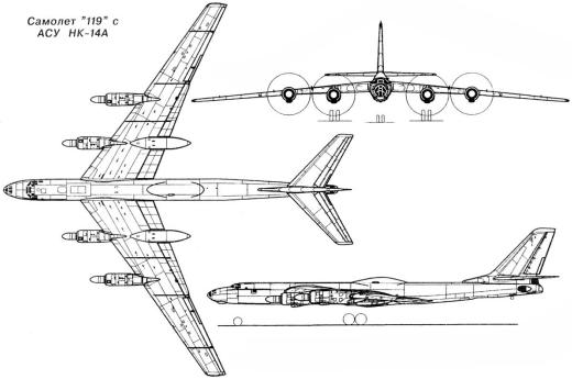 aircraft 119 Tu-119 nuclear powered plane bomber soviet atom turboprop