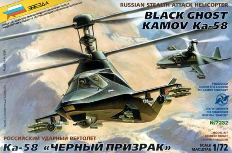 Zvezda Revell Ka-58 Black Ghost plastic kit stealthy attack helicopter fake fiction fantasy